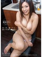 (Re-upload) TMDI-026 急に家に帰ったら嫁が半裸