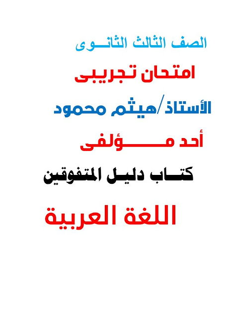 96823979_1151014541914629_5372114603863965696_o