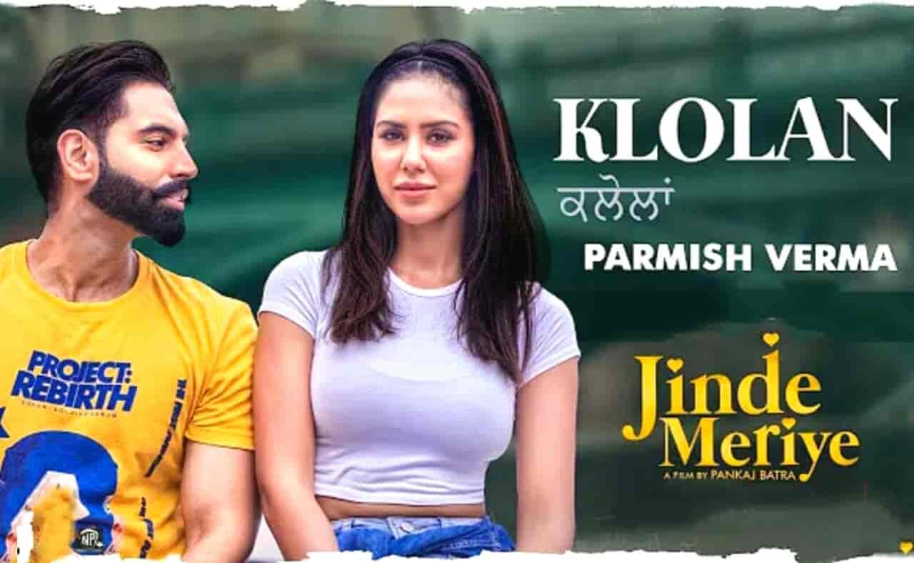 Klolan Punjabi Song Images From Movie Jinde Meriye