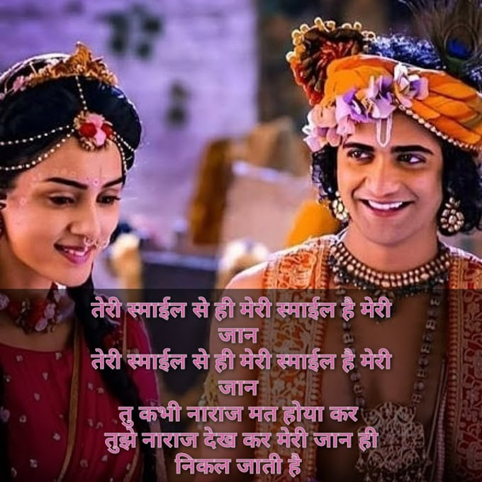 Sad Love Images- Sumedh Mudgalkar - Shayari Quotes (2021).