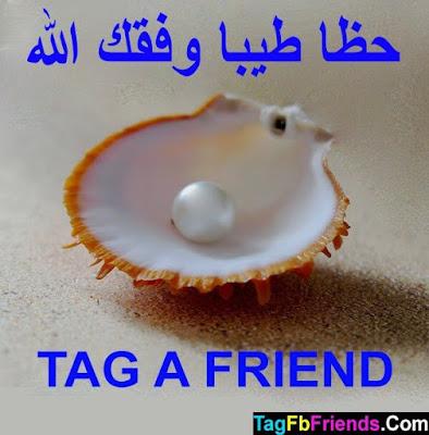 Good luck in Arabic language