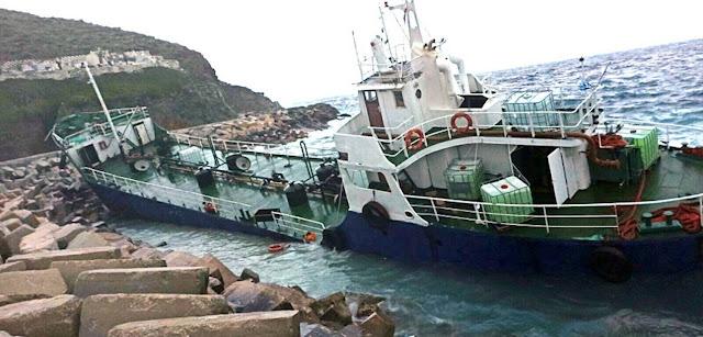 Πλοίο με μετανάστες στην Κέα: Σουρωτήρι δουλεμπόρων το Αιγαίο;