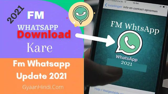 Fm WhatsApp Download कैसे करे ? एफएम व्हाट्सएप अपडेट 2021