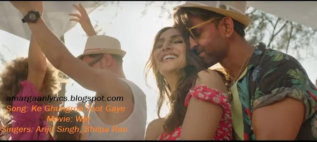 https://amargaanlyrics.blogspot.com/2019/09/arijit-singh-ke-ghungroo-toot-gaye-lyrics.html