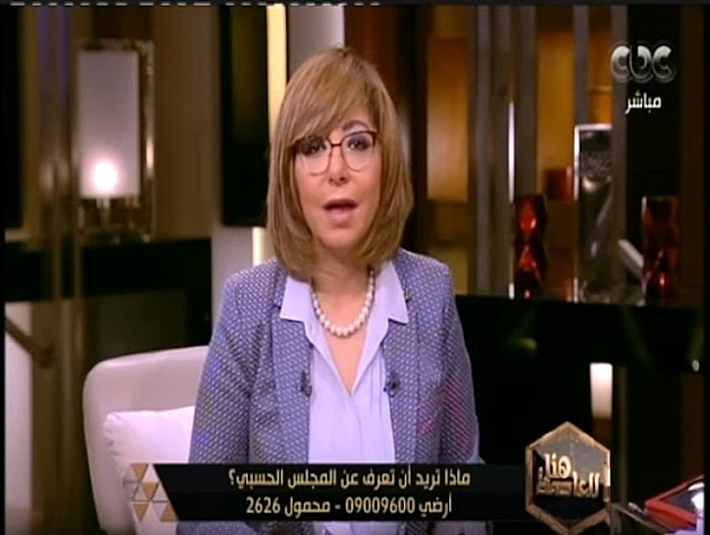 برنامج هنا العاصمة 30-1-2018 الحديدى و صية الام لـ اولادها