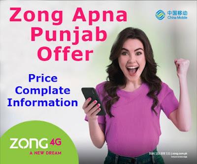Zong Apna Punjab Offer Price Details