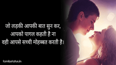 Shayari on pagalpan
