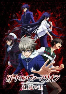 Lord of Vermilion: Guren no Ou Opening/Ending Mp3 [Complete]