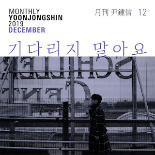 [Single] Yoon Jong Shin - Monthly Project 2019 December Yoon Jong Shin (MP3) full zip rar 320kbps