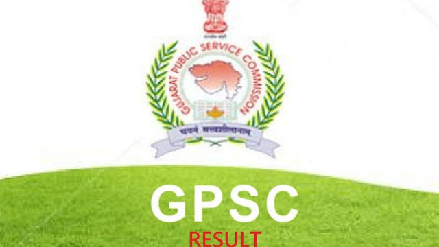 Download GPSC DySO/ Deputy Mamlatdar Question Paper, OMR And Answer key