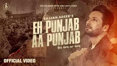 Eh Punjab Aa Punjab Lyrics Hindi | Sajjan Adeeb