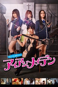 Watch The Torture Club (Chotto kawaii aian meiden) Online Free in HD