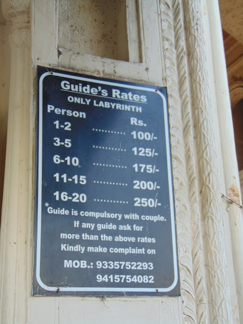 imambara guide rate