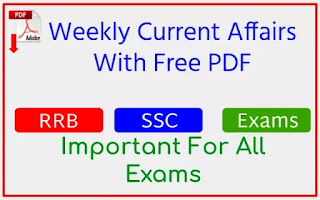 All Weekly Current Affairs PDF In Hindi