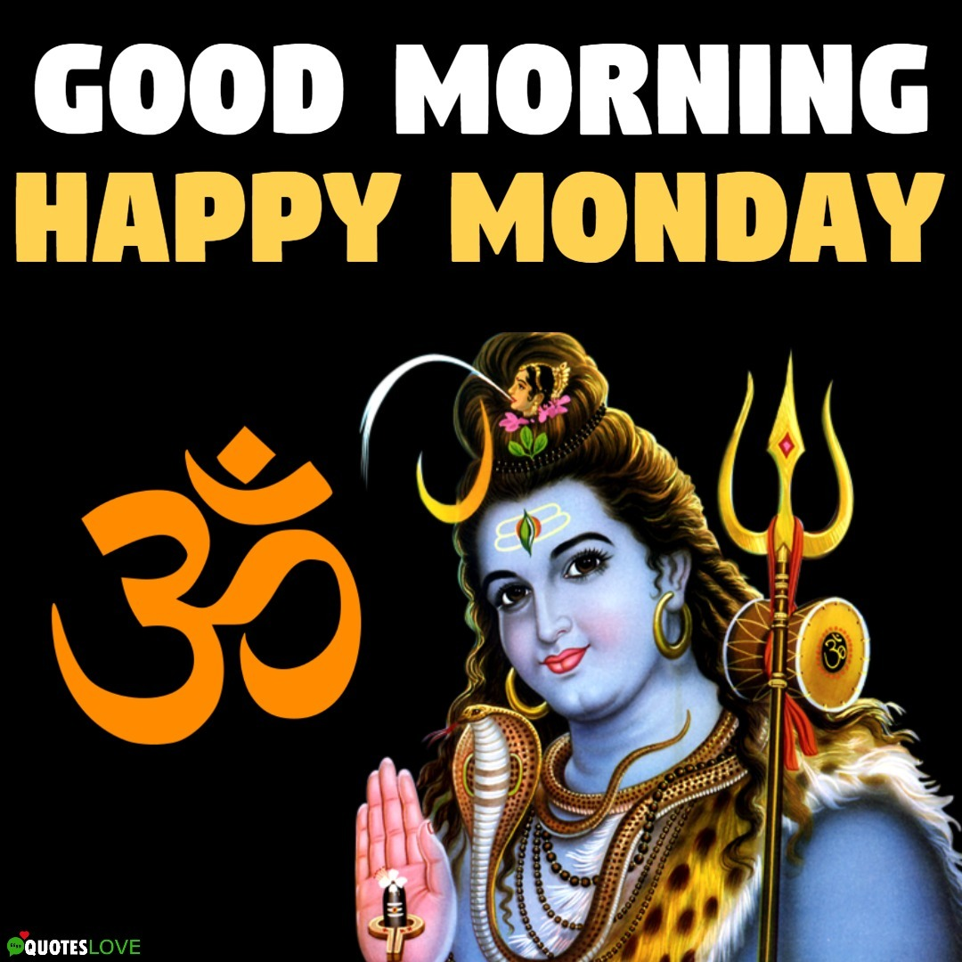 (Latest) Monday Morning Images With Lord Shiva