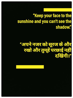 English Thoughts in Hindi meaning