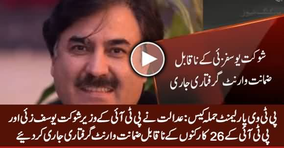 Court Issues Arrests Warrants of PTI Minister Shaukat Yousafzai & 26 PTI Workers