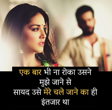 Sad Shayari for Lovers