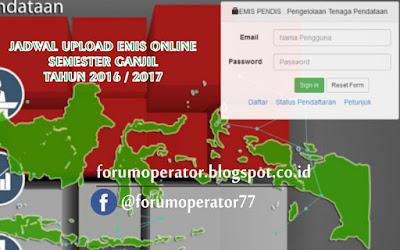 Jadwal Pelaksanaan Upload EMIS Online Semester Ganjil Tahun 2016-2017