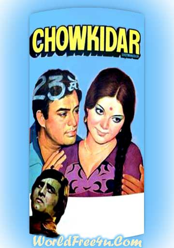 Poster Of Hindi Movie Chowkidar (1974) Free Download Full New Hindi Movie Watch Online At worldfree4u.com