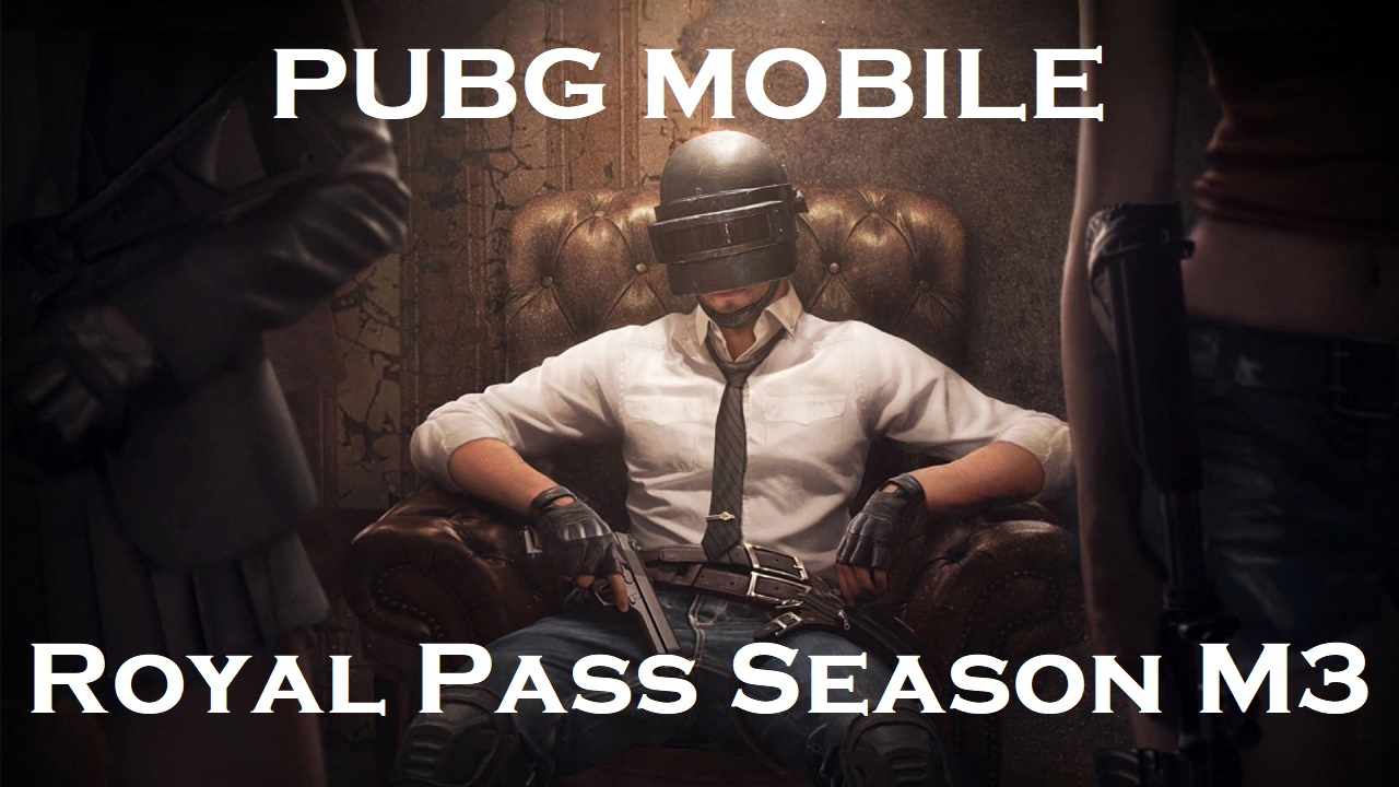 PUBG Mobile 1.6 update rp season m3 rewards