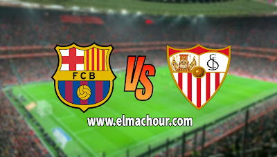 مشاهدة مباراة برشلونة واشبيلية بث مباشر اليوم الاحد 06-10-2019