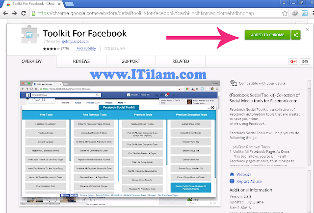 facebook hack trick in urdu