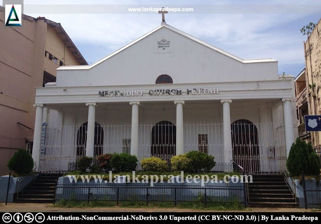 Pettah Methodist Church