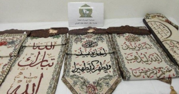 BIADAB! ISIS Jadikan Kain Bertulis Ayat Al Quran Sebagai Pembungkus Dadah!