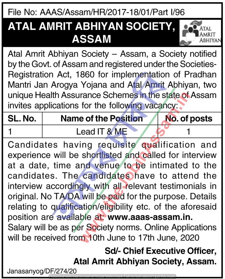 Atal Amrit Abhiyan Society, Assam Recruitment 2020: Apply for Lead IT & ME Post