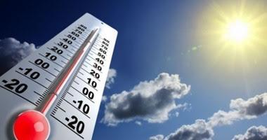 درجات الحرارة اليوم الاثنين 9/10/2017 , هيئة الارصاد الجوية حالة الطقس اليوم فى مصر