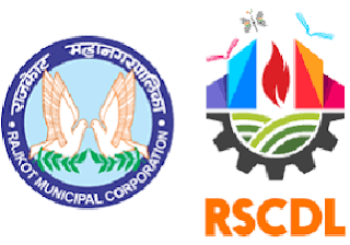 RSCDL Recruitment for Dy. General Manager, Urban Planner & Other Posts 2021