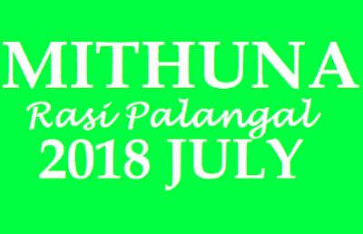 2018 July Mithun Rashifal