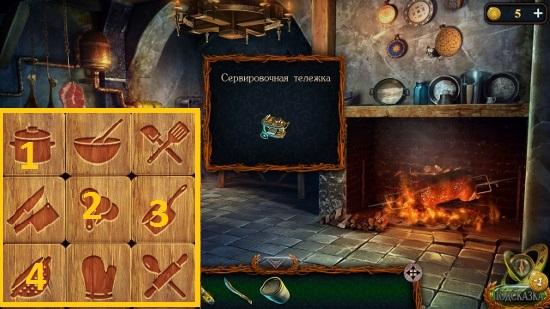 приготовление супа в ходе мини игры в игре затерянные земли 6