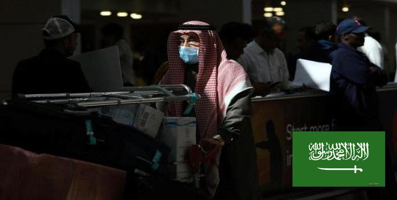 السعودية تعلن حظر التجول