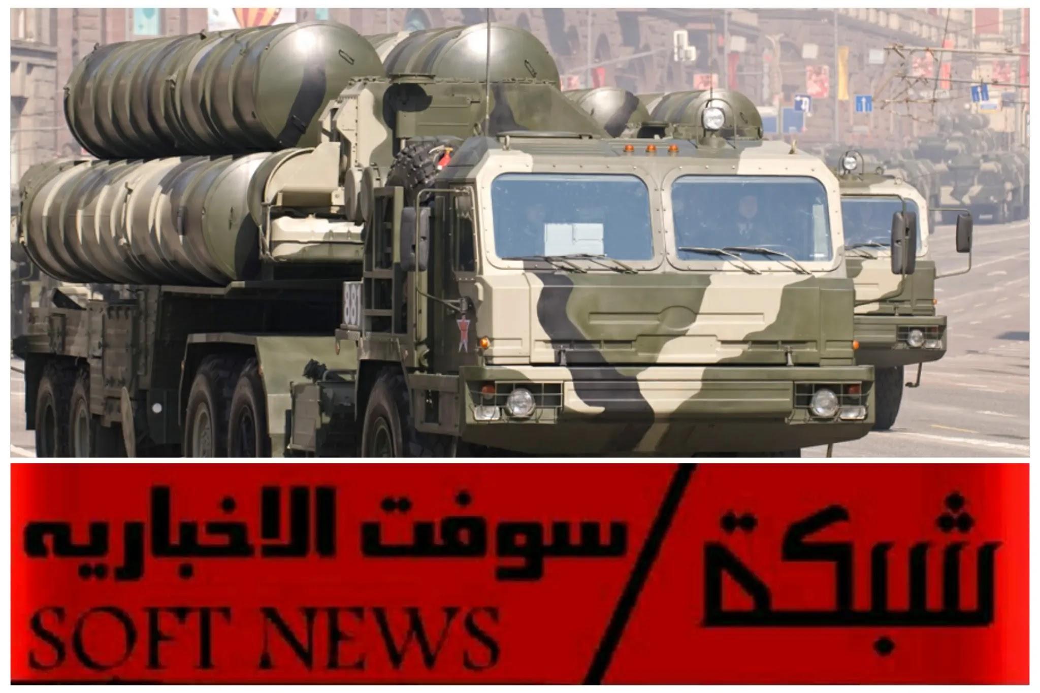 طهران تقترب من صفقه شراء منصة دفاع الروسيه Triumf400