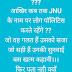 [ JNU ] Jawaharlal Nehru University / जेएनयू छात्रों के प्रदर्शन  / JNU Hostel Fee Hike, JNU Students Protest