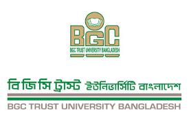 BGC Trust University 8th  Semester  BBA final exam Routine  2019