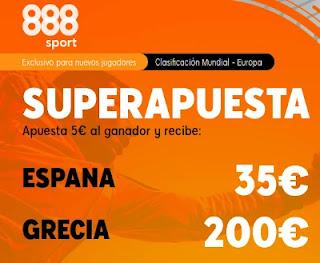 888sport superapuesta España vs Grecia 25-3-2021