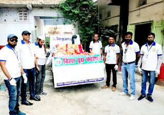 समस्तीपुर में दिहाड़ी मजदूरों, गरीब और असहाय लोगों के सामने उत्पन्न भुखमरी की स्थिति को देखते हुए राहत वितरण कार्यक्रम आयोजित किया गया।