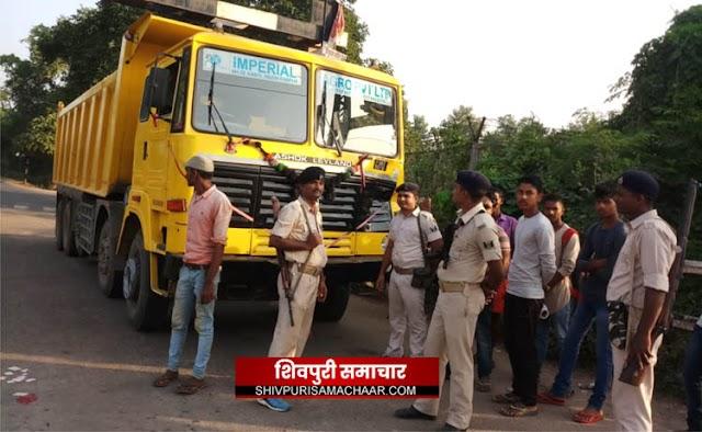रॉन्ग साइड आ रहे बिना नंबर के डंपर ने आदिवासी मासूम को कुचला, मौत | Shivpuri News