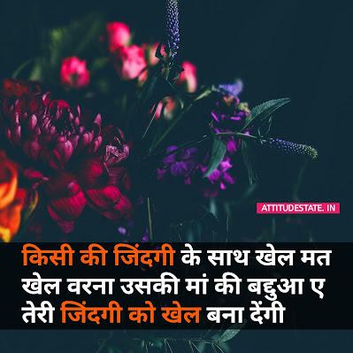 Maa Girlfriend Shayari, Best Poetry SMS, Heart Touching Sad Love Lines