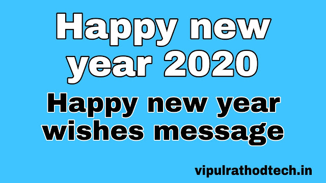 happy new year 2020,happy new year,top new year songs,happy new year 2020 song,happy new year songs 2020,best happy new year songs 2020,happy new year song,best happy new year,new year 2020,new year song,happy new year songs,songs happy new year,best happy new year songs,top new year songs of all time,new year songs,new year (holiday),happy new year 2020 3d