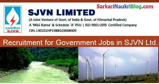 SJVN Limited Government Job Vacancy