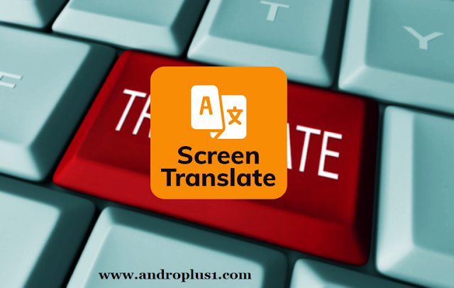 ترجمة الشاشة apk