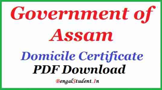 Krishak Bandhu Application Form PDF Download in Bengali