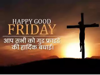 happy friday good morning wishes