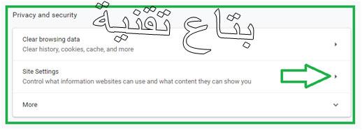 ،كيفية التخلص من الاعلانات المزعجة على جوجل كروم  ،كيفية الغاء الاعلانات فى جوجل كروم  ،ازالة الاعلانات من المتصفح كروم بدون برامج  ،الغاء اعلانات جوجل كروم  ،طريقة الغاء الاعلانات من جوجل كروم  ،منع الاعلانات جوجل كروم  ،ازالة الاعلانات من المتصفح كروم  ،كيفية ازالة الاعلانات من المتصفح  ،حل مشكلة الاعلانات في المتصفح كروم  ،كيفية الغاء اعلانات جوجل كروم  ،منع اعلانات جوجل كروم  ،ازالة الاعلانات من كروم  ،،الغاء الاعلانات من المتصفح  ،مانع الاعلانات جوجل كروم  ،ازالة الاعلانات من المتصفح  ،كيفية ازالة الاعلانات من جوجل كروم  ،اخفاء الاعلانات في متصفح كروم  ،كيفية اخفاء الاعلانات في جوجل كروم  ،كيفية الغاء الاعلانات من جوجل كروم  ،ازاي الغي الاعلانات من جوجل كروم  ،برنامج ازالة الاعلانات من جوجل كروم  ،الغاء الاعلانات على جوجل كروم  ،كيفية منع الاعلانات في جوجل كروم  ،ازالة الاعلانات من جوجل كروم للكمبيوتر  ،مانع الاعلانات لجوجل كروم  ،كيفية حذف الاعلانات من المتصفح جوجل كروم  ،كيفية منع ظهور الاعلانات في جوجل كروم  ،ايقاف الاعلانات على جوجل كروم  ،ايقاف الاعلانات في جوجل كروم  ،حل مشكلة اعلانات جوجل كروم  ،كيفية منع الاعلانات من الظهور في جوجل كروم  ،كيفية ايقاف اعلانات جوجل كروم  ،الغاء الاعلانات من المتصفح كروم  ،ازالة الاعلانات المزعجة من جوجل كروم  ،كيفية غلق الاعلانات على جوجل كروم  ،حذف الاعلانات من جوجل كروم  ،غلق الاعلانات على جوجل كروم  ،منع الاعلانات فى جوجل كروم  ،طريقة منع الاعلانات في قوقل كروم  ،كيفية منع النوافذ المنبثقة في قوقل كروم  ،منع الاعلانات على جوجل كروم  ،إلغاء الإعلانات في جوجل كروم  ،حذف الاعلانات من المتصفح