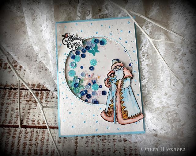 открытка, шейкер, новогодняя, дедмороз,