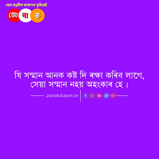 assamese tv serial quotes | Mahabharat Quote